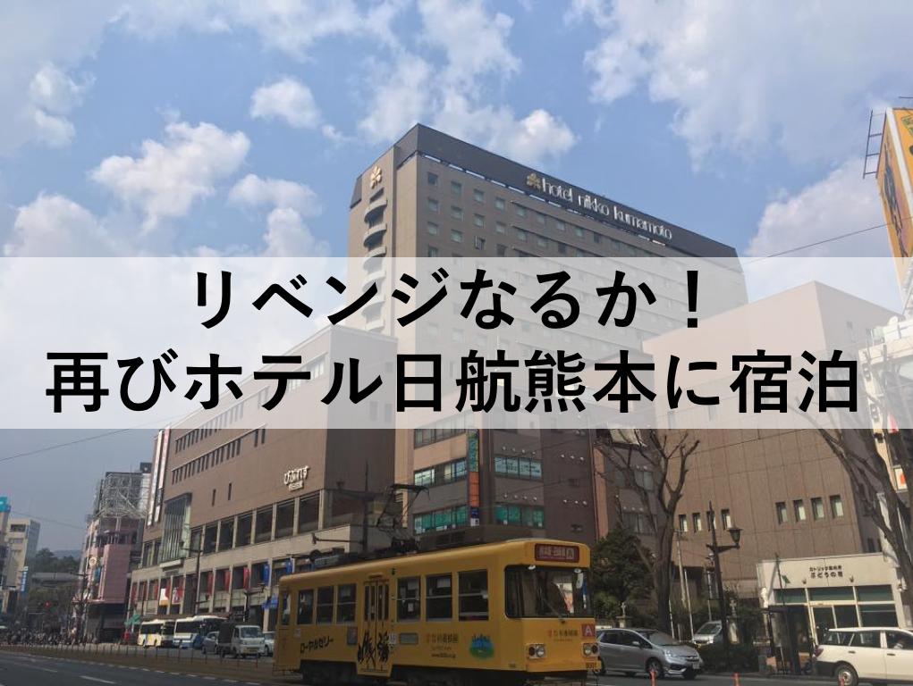 f:id:ronbun365:20170327151745p:plain
