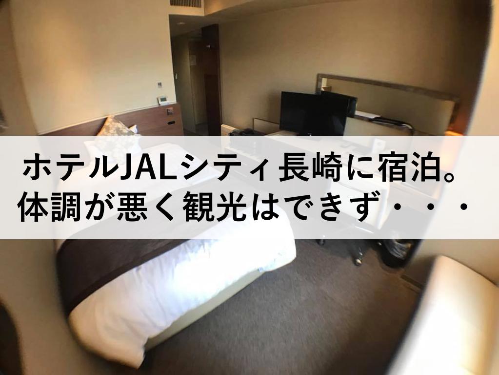 f:id:ronbun365:20170522133452p:plain