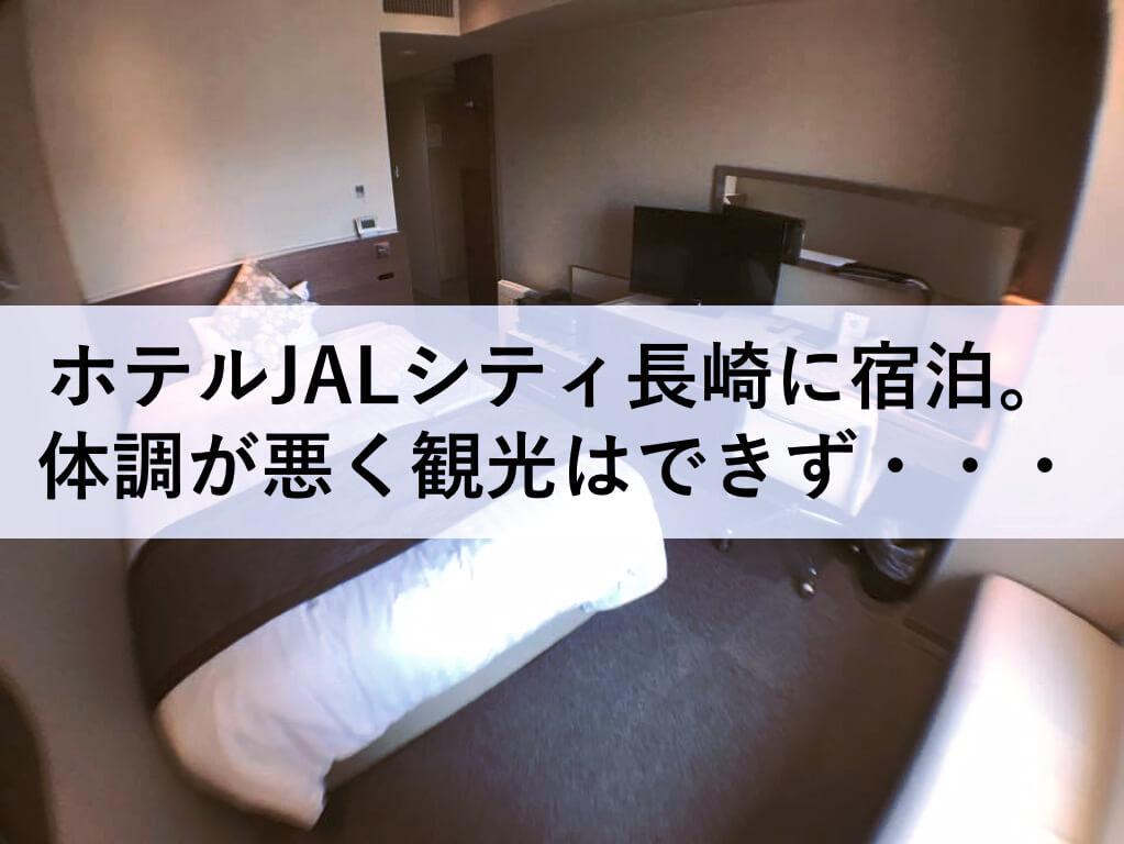 f:id:ronbun365:20170622152438j:plain