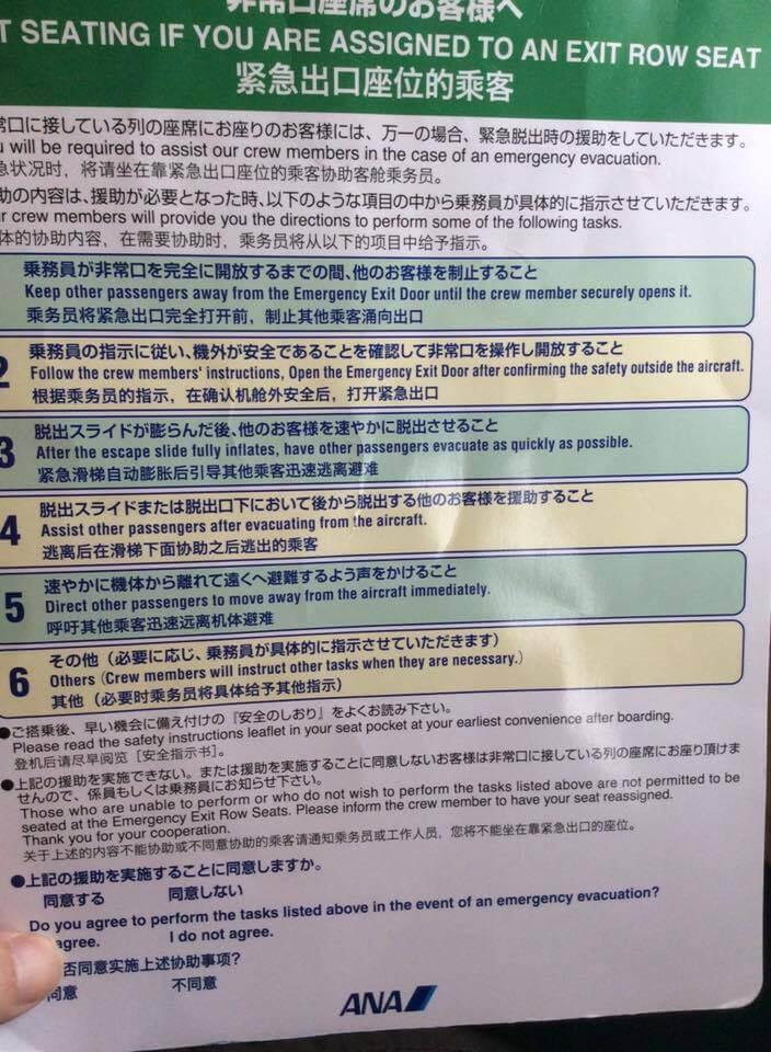 f:id:ronbun365:20170622153735j:plain