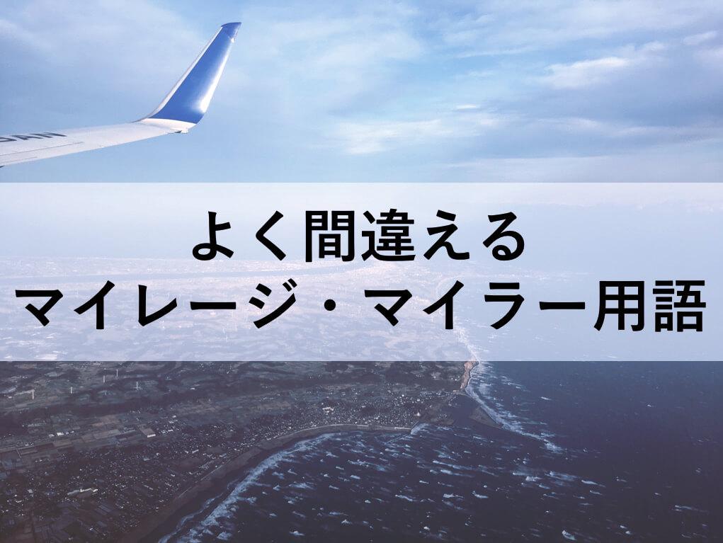f:id:ronbun365:20170622160959j:plain