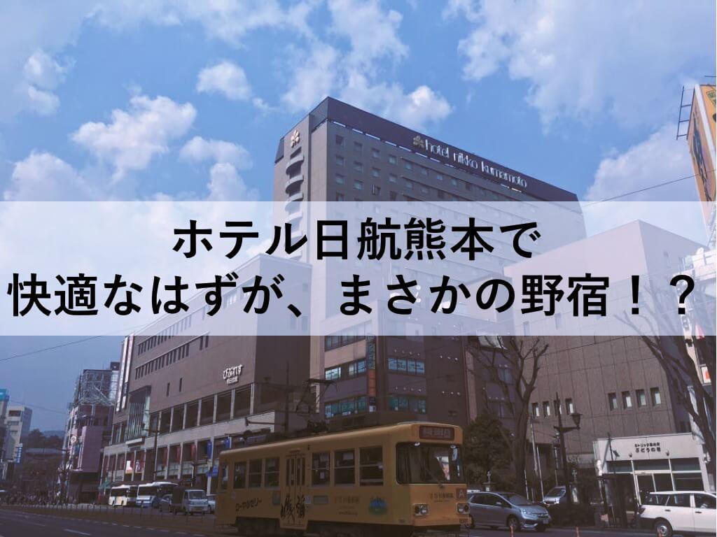 f:id:ronbun365:20170622161628j:plain