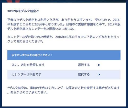 f:id:ronbun365:20170712095615j:plain