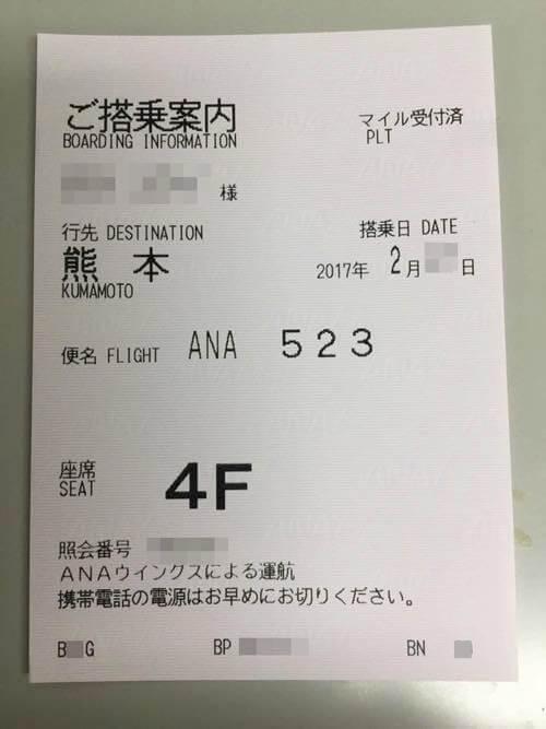 f:id:ronbun365:20170712103748j:plain