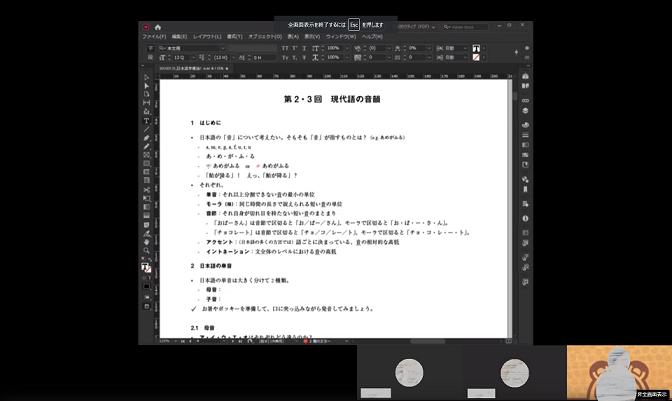 f:id:ronbun_yomu:20200422035131p:plain
