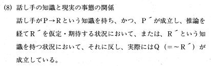 f:id:ronbun_yomu:20200721183601p:plain