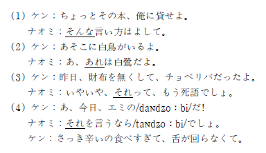 f:id:ronbun_yomu:20200724144713p:plain