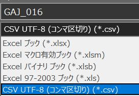 f:id:ronbun_yomu:20210729230545p:plain