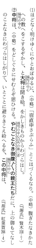 f:id:ronbun_yomu:20210921204841p:plain