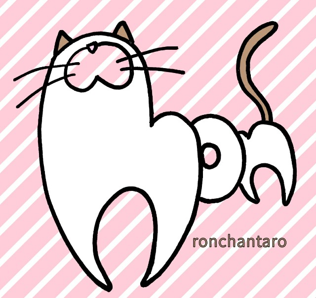 f:id:ronchantaro:20210130164348j:plain