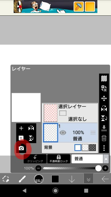 f:id:ronchantaro:20210130170702j:plain