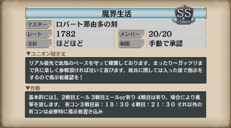 f:id:ronironi:20200801081334j:plain