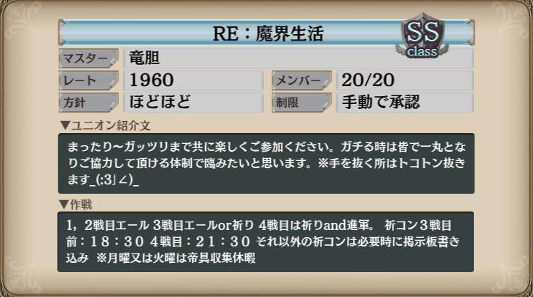 f:id:ronironi:20201018054602j:plain