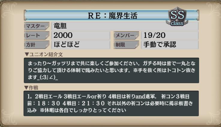 f:id:ronironi:20201112091829j:plain