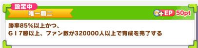 f:id:ronironi:20210305201857j:plain