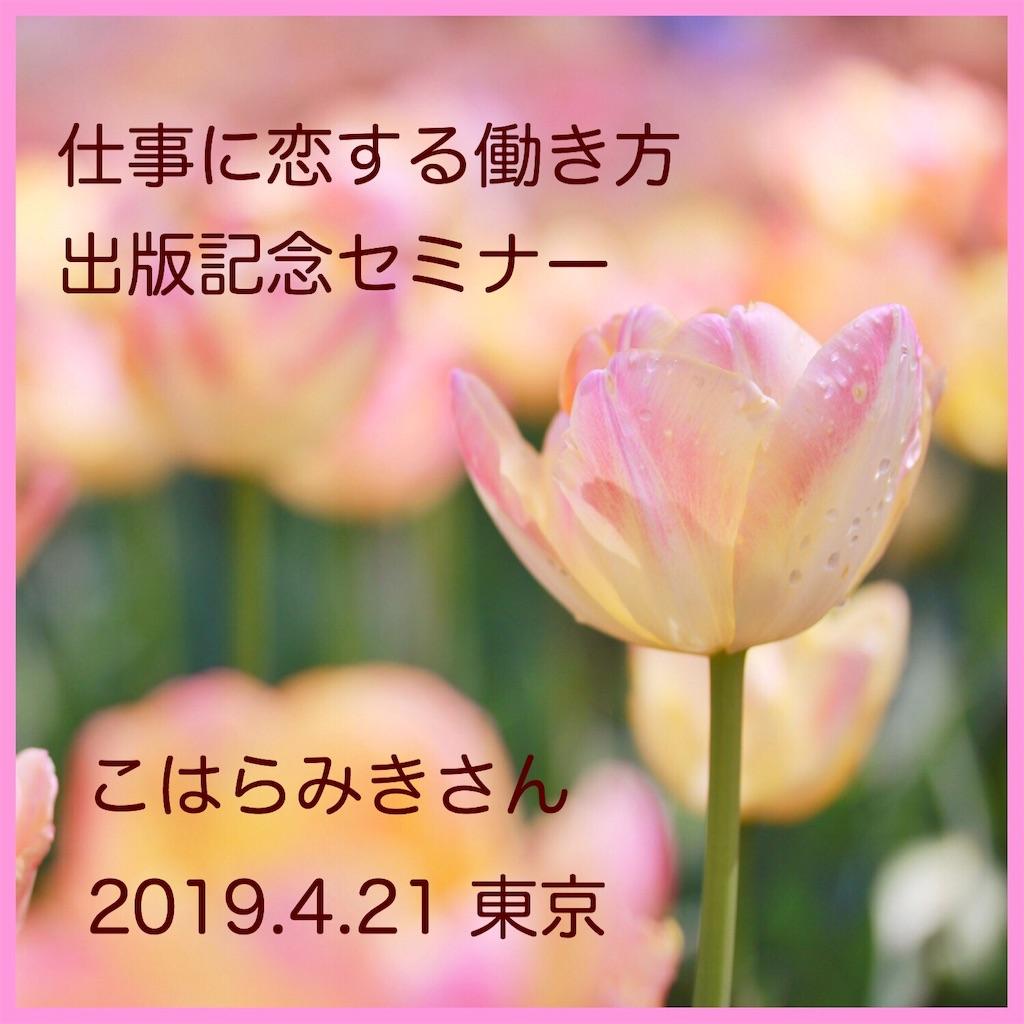f:id:ronlog:20190504232920j:image