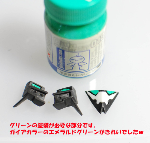 f:id:ronmeru-u:20100720153917j:image