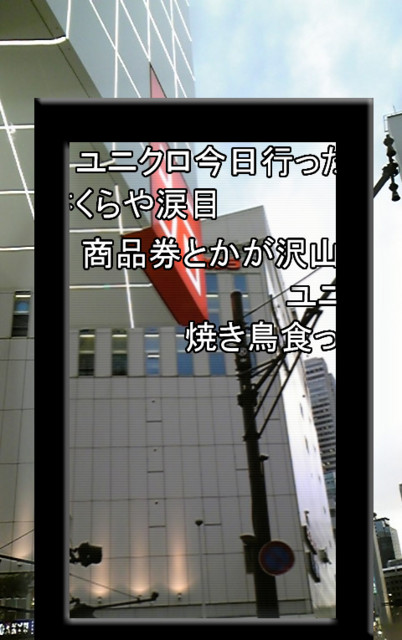 f:id:ronri:20090502102959j:image