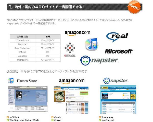 f:id:ronri:20101029155656j:image