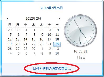 20120225165839