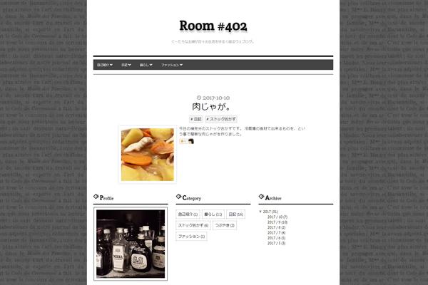 f:id:room_402:20171015110604j:plain