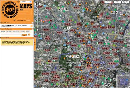 FON AP map