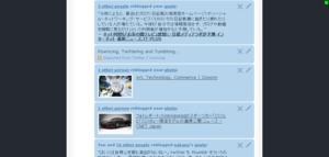 TumblrReBlog