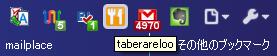 20100102094824