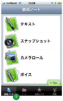 20100403145707