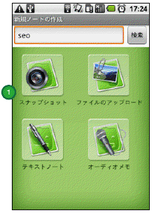 20100403145708