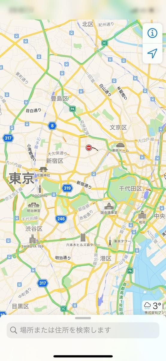 f:id:rooney_hasegawa:20200127234830j:plain