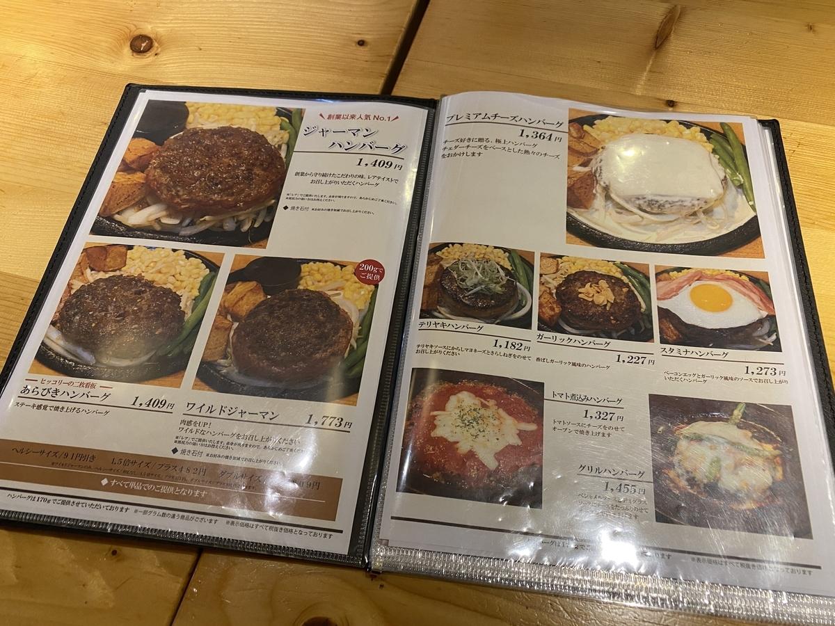 f:id:rooney_hasegawa:20200211225845j:plain