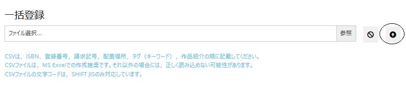 f:id:root-libshelf:20181022145744p:plain