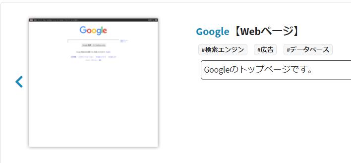f:id:root-libshelf:20190526134906p:plain