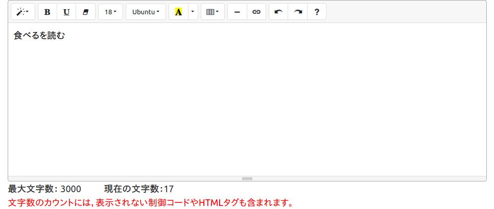 f:id:root-libshelf:20200519133708p:plain