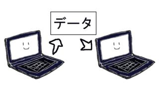 ファイル転送間接.png