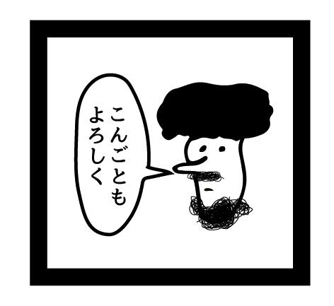 f:id:rororororo:20160110224430p:plain