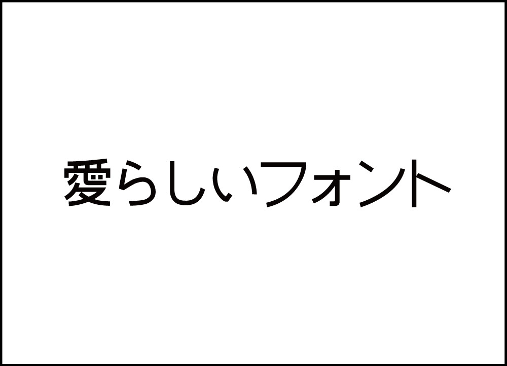 f:id:rororororo:20161027204033j:plain