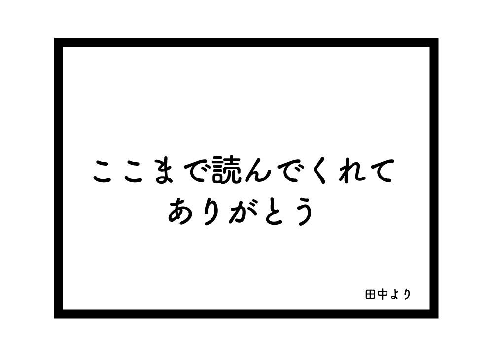 f:id:rororororo:20161027215004j:plain
