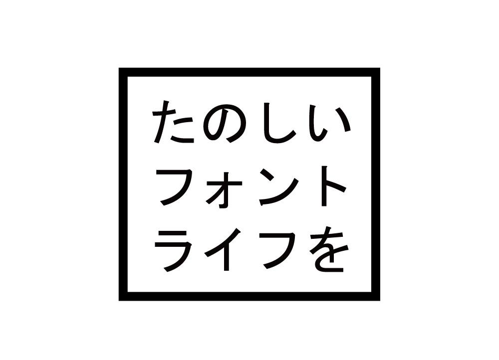 f:id:rororororo:20161027220418j:plain