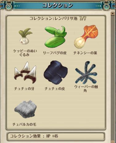 f:id:rororu:20160909191848p:plain