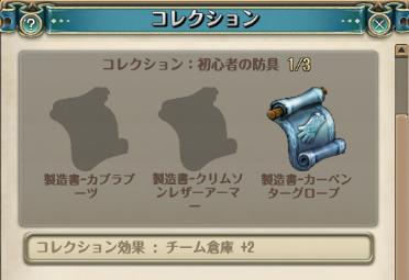 f:id:rororu:20160909215621p:plain