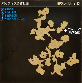 f:id:rororu:20160910152722p:plain