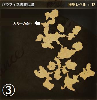 f:id:rororu:20160910185855p:plain