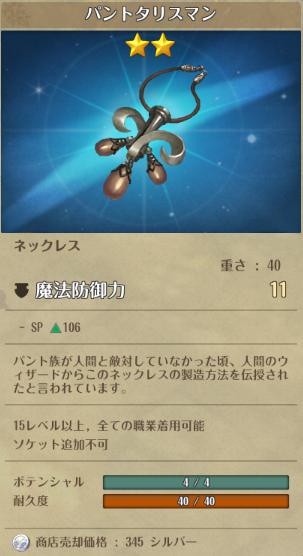 f:id:rororu:20160912034409p:plain
