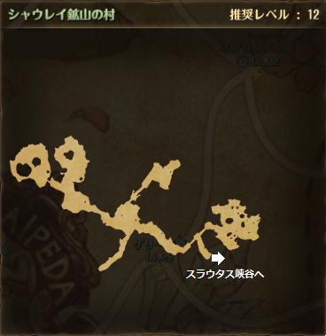 f:id:rororu:20160912105835p:plain