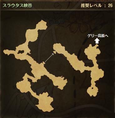 f:id:rororu:20160912105851p:plain