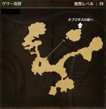 f:id:rororu:20160912105904p:plain