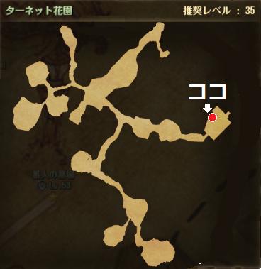 f:id:rororu:20160912110942p:plain