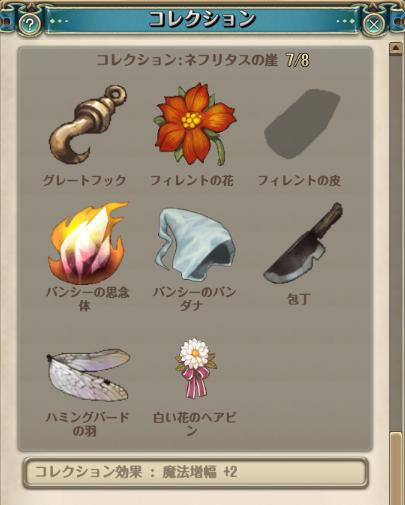 f:id:rororu:20160912112015p:plain